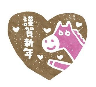 imoban_eto_heart.jpg